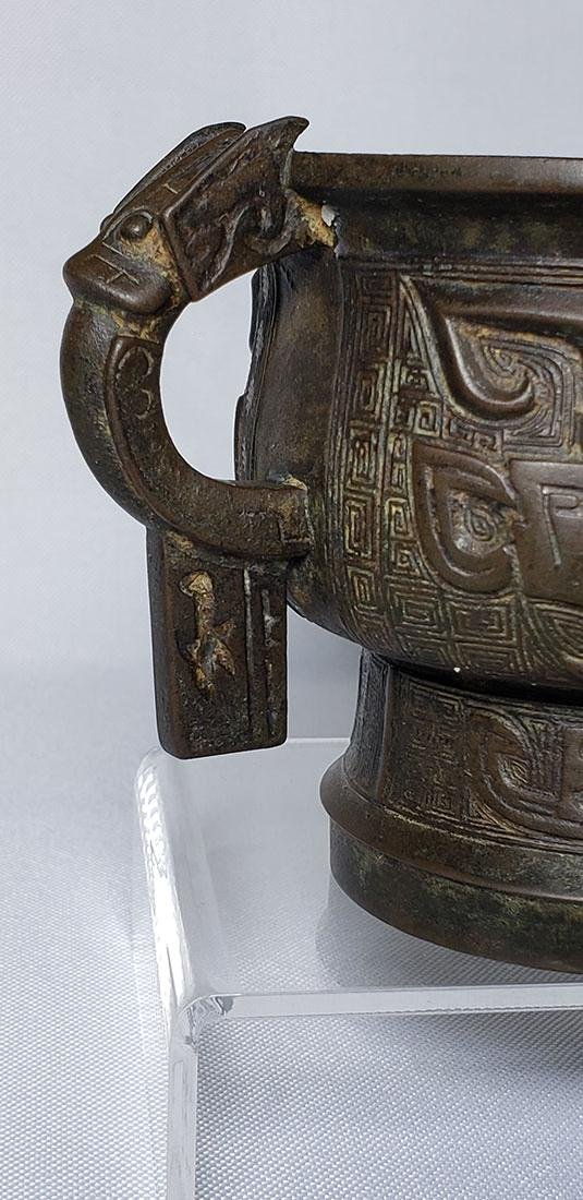 A Fine Chinese Archaic Bronze Censer Signed - 4