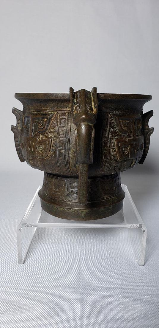 A Fine Chinese Archaic Bronze Censer Signed - 5