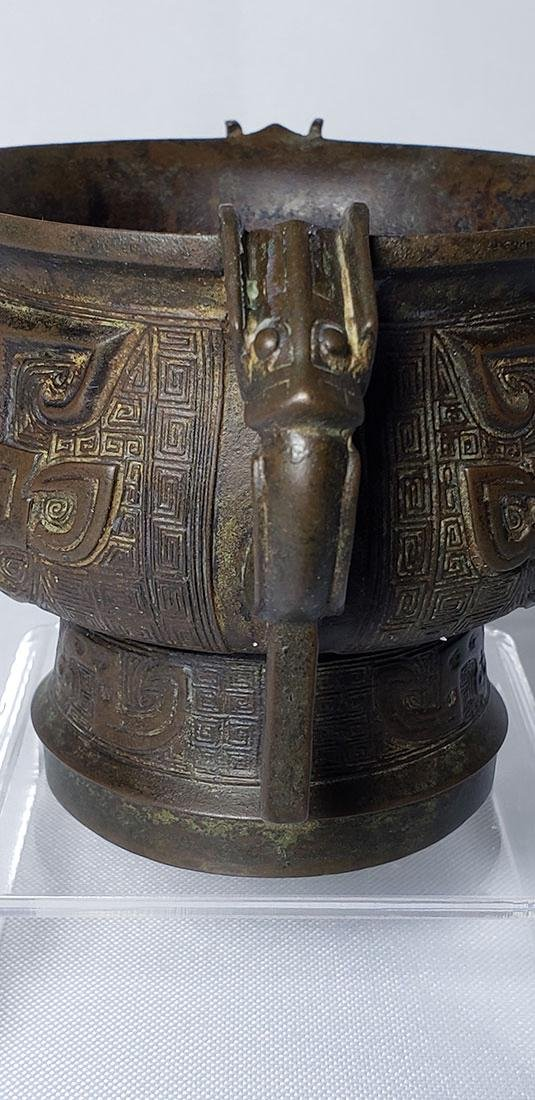 A Fine Chinese Archaic Bronze Censer Signed - 6