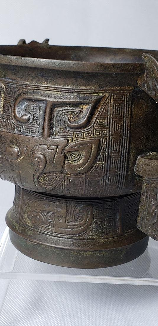 A Fine Chinese Archaic Bronze Censer Signed - 7