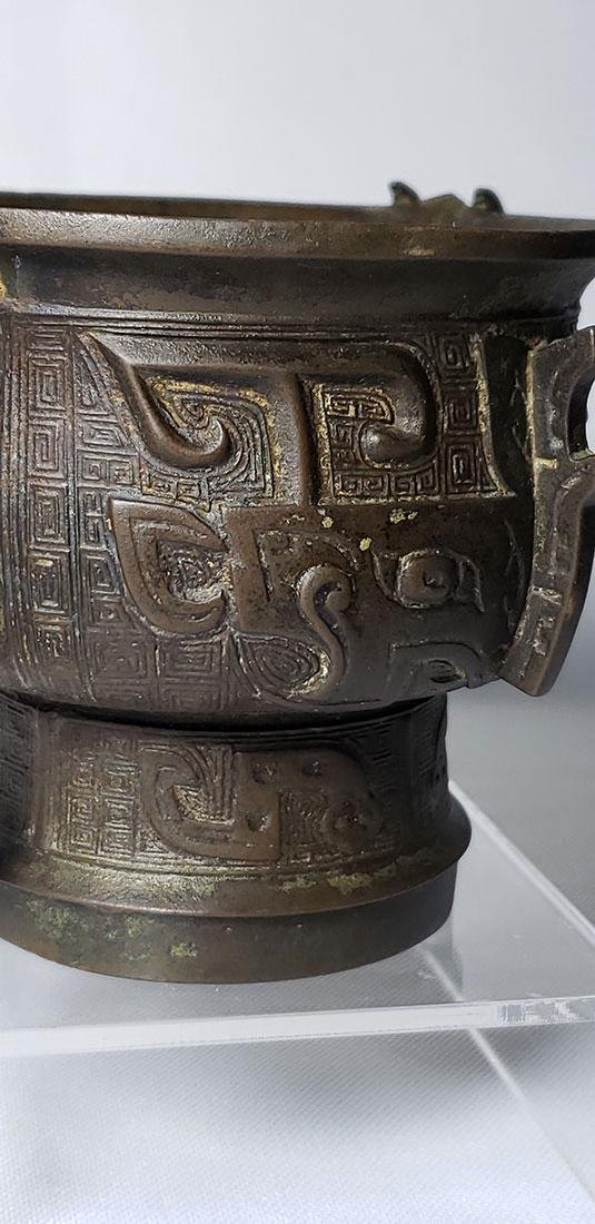 A Fine Chinese Archaic Bronze Censer Signed - 8