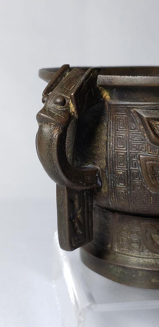 A Fine Chinese Archaic Bronze Censer Signed - 9