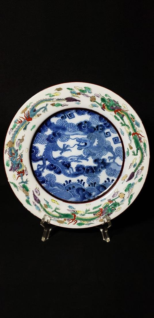 A Chinese Famille Rose Porcelain Dragon Plate 19 c