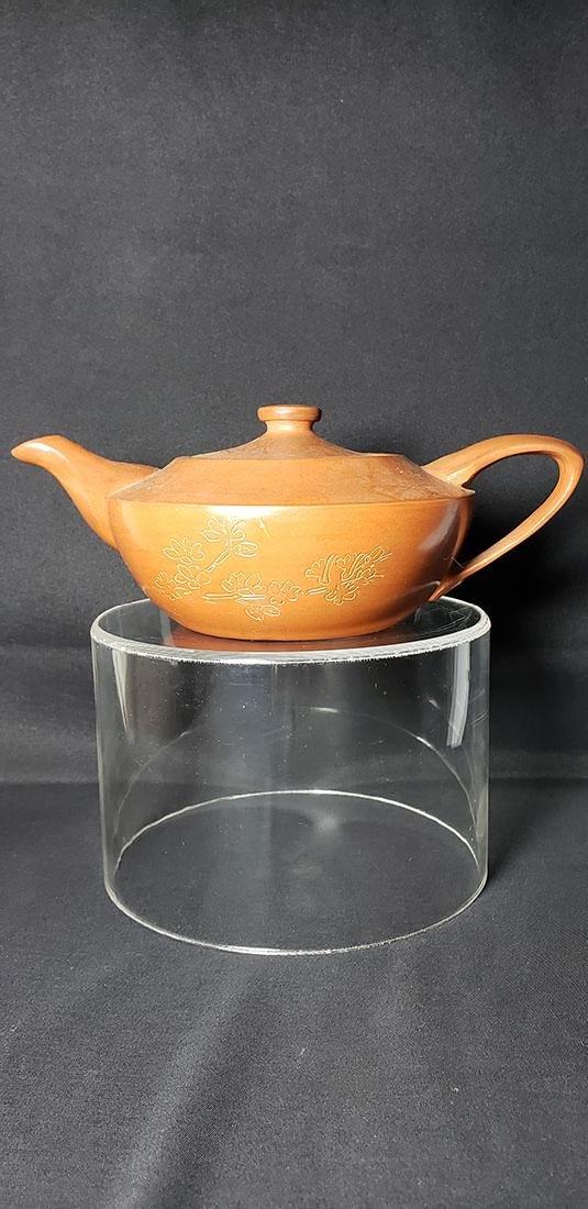 Chinese Zisha Yixing Teapot w/ Marks