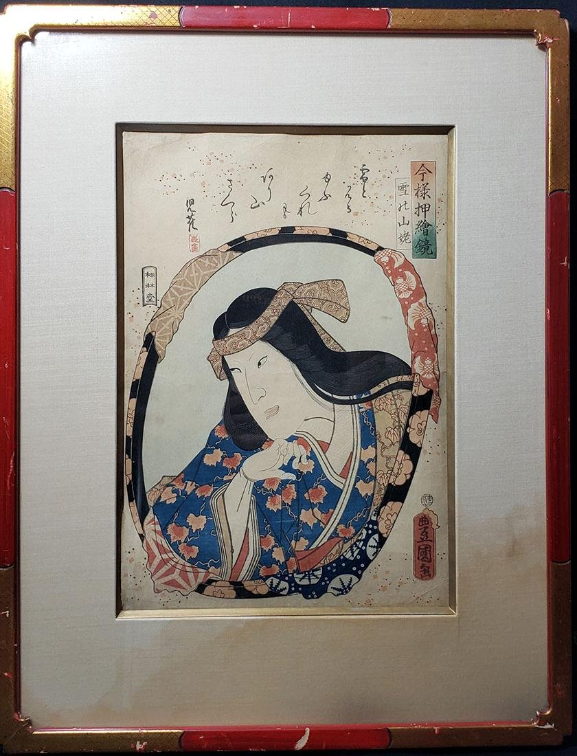 Antique Japanese Woodblock Print Signed 19th c