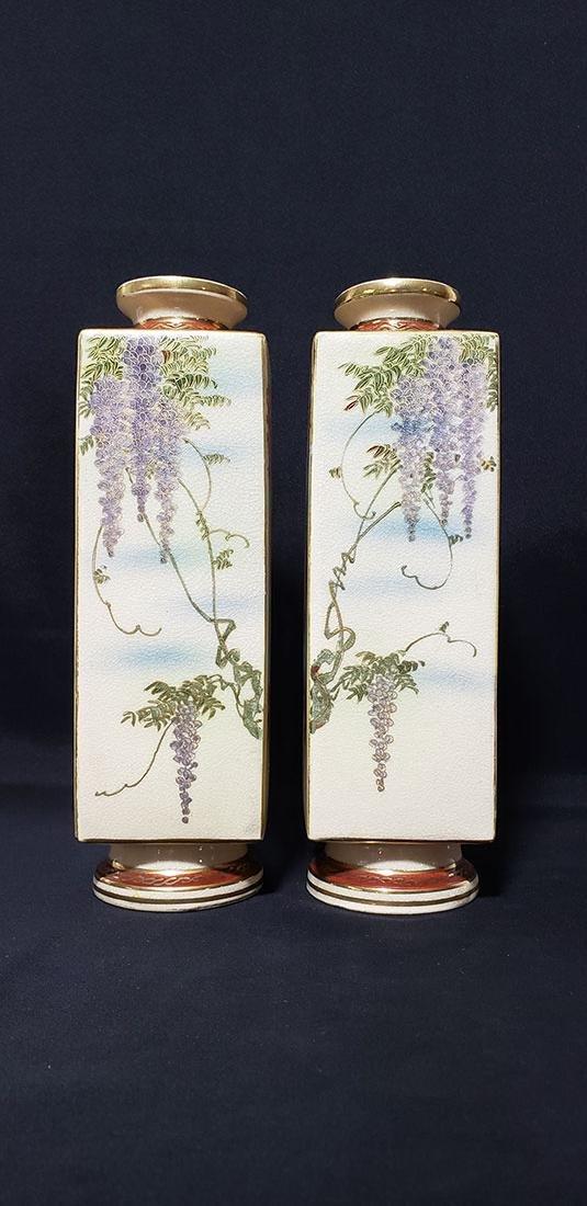 Pair Signed Japanese Satsuma Vases 19-20 c