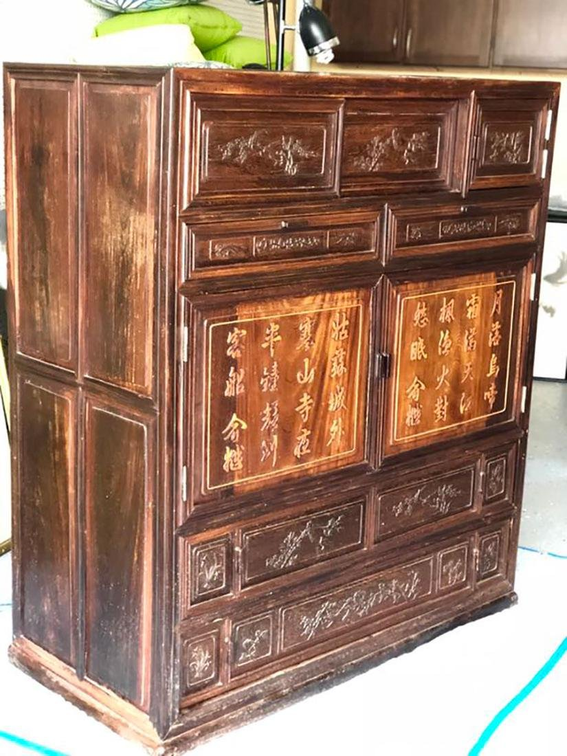 Antique Chinese Hardwood Cabinet 19 C