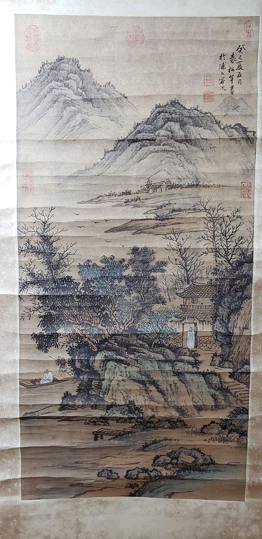 A Chinese Scroll Watercolor Painting Landscape Signed