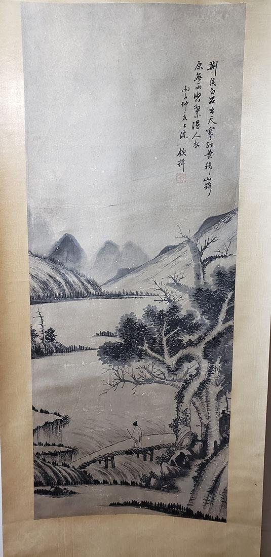 A Chinese Scroll Landscape Painting Signed