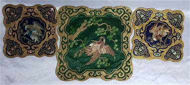 3 Vintage Chinese Silk Badges