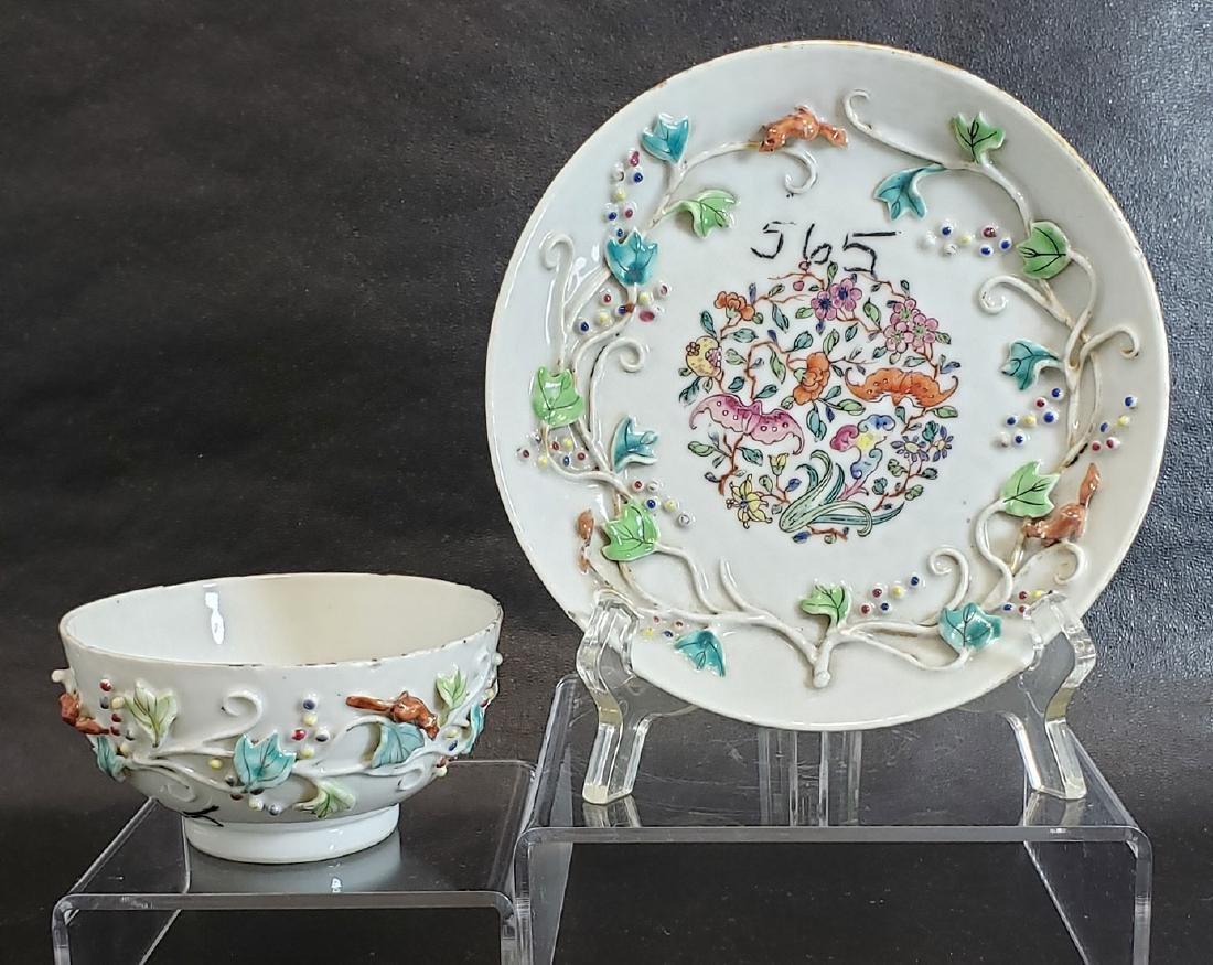 """Antique Chinese Export Cup & Saucer """"RARE"""" Qianlong Pd"""