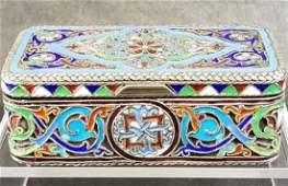 Fine Antique Russian Imperial Sterling Box Hallmark