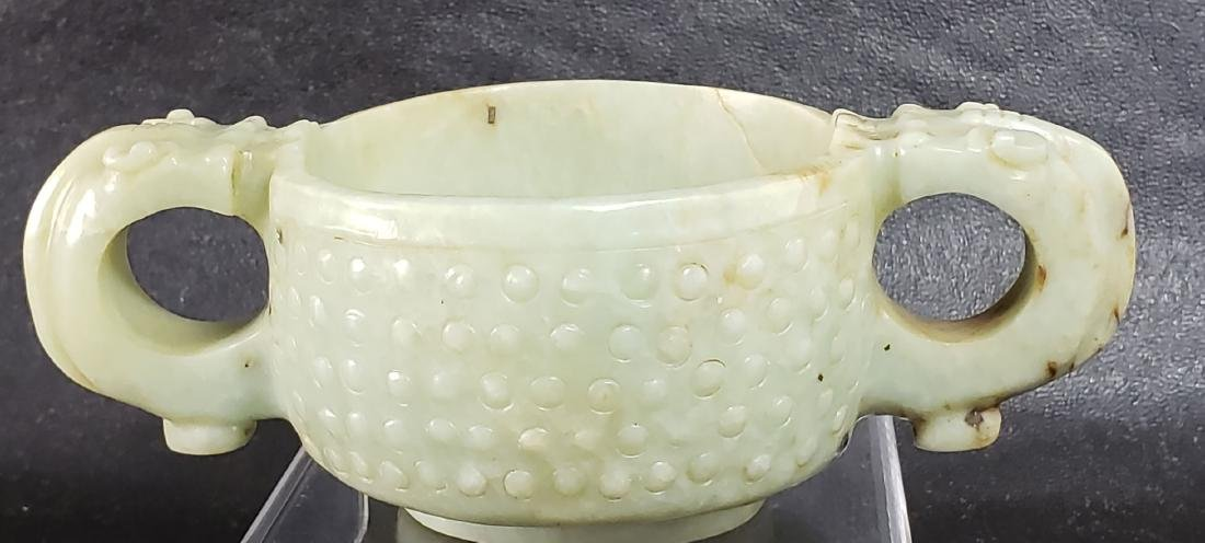 Antique Chinese Jade Libation Cup Ming Dynasty