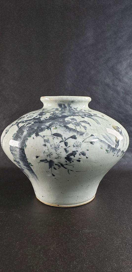 Signed Japanese Studio Crackle Glaze Pottery Vase