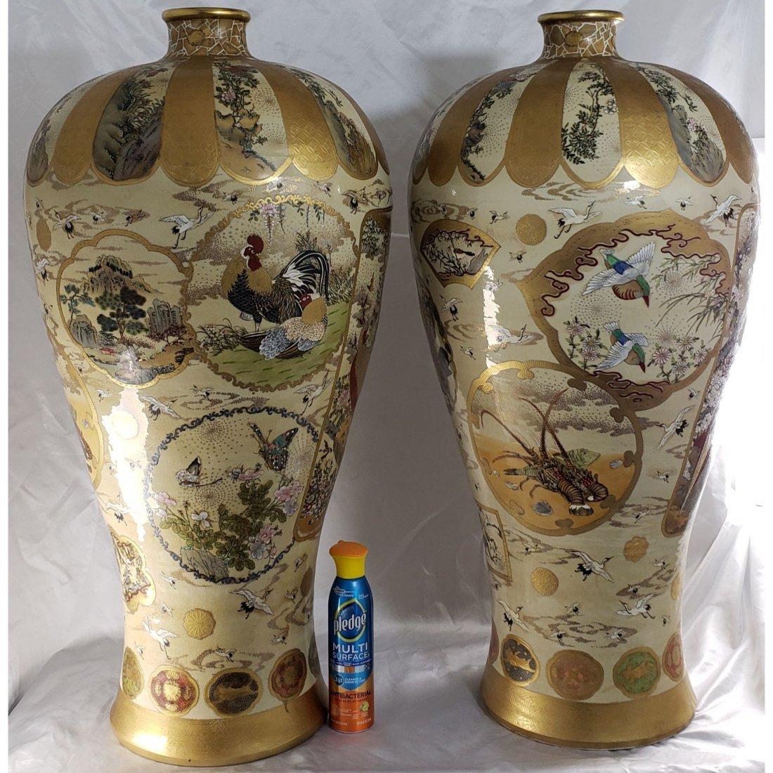 "Pr Of Rare Signed Monumental Satsuma Vase 19 c 36"" Tall"