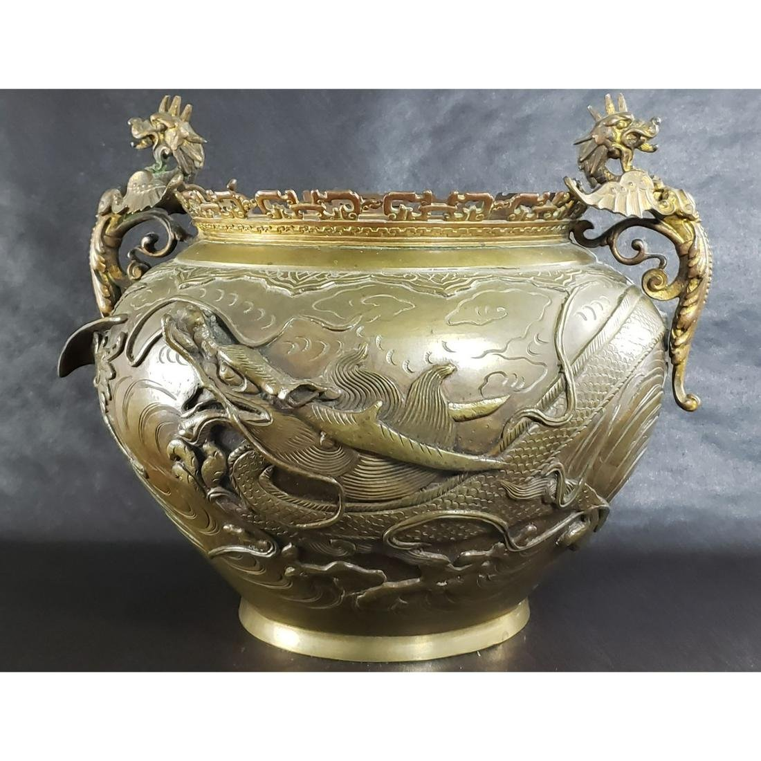 Signed Oriental Bronze Planter Pot 19th  Century