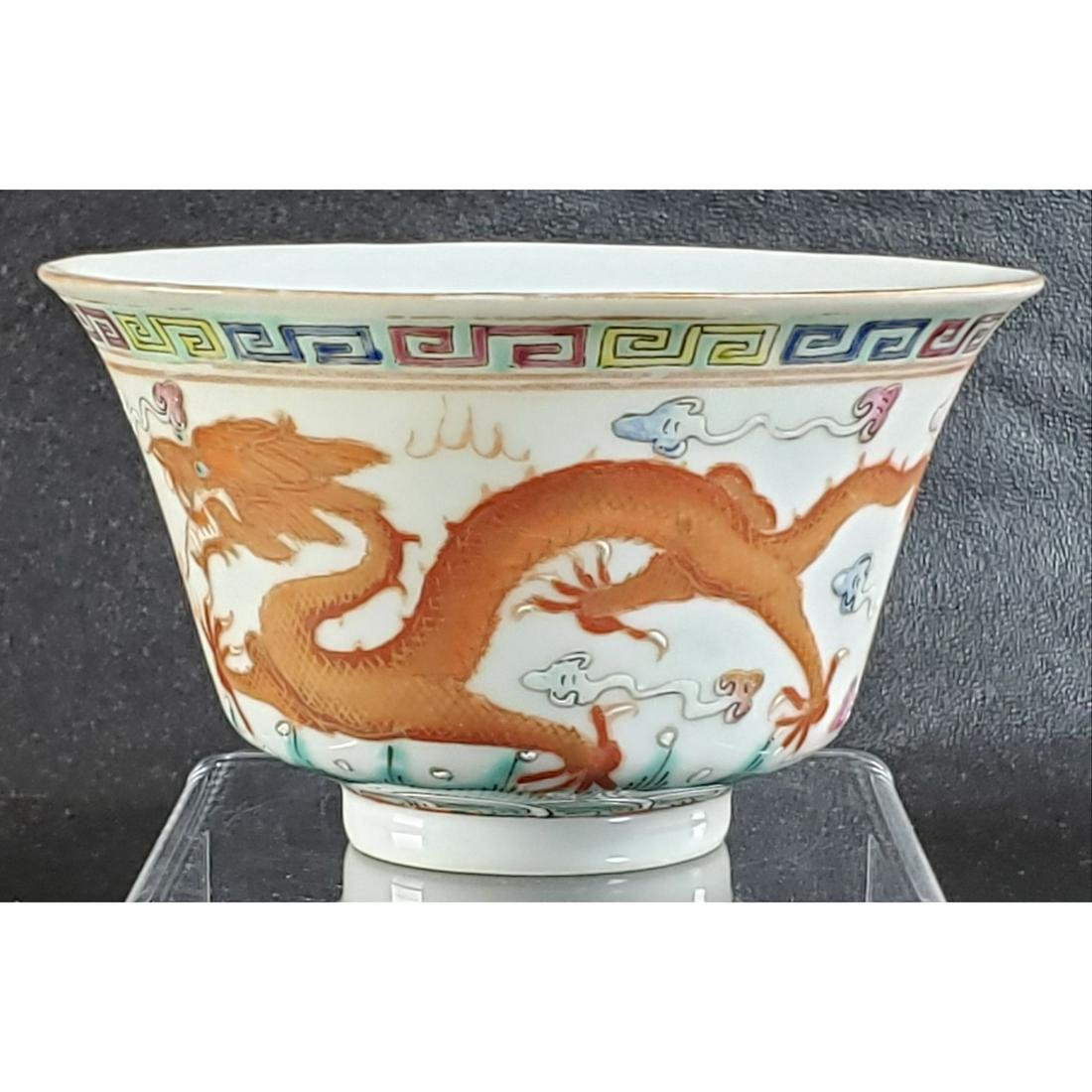 Chinese Famille Rose Five Claw Dragon Bowl Signed