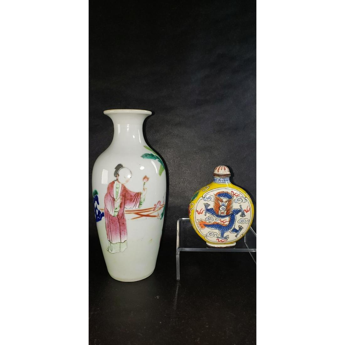 Chinese Enamelled Snuff Bottle & Famille Rose Vase Mark