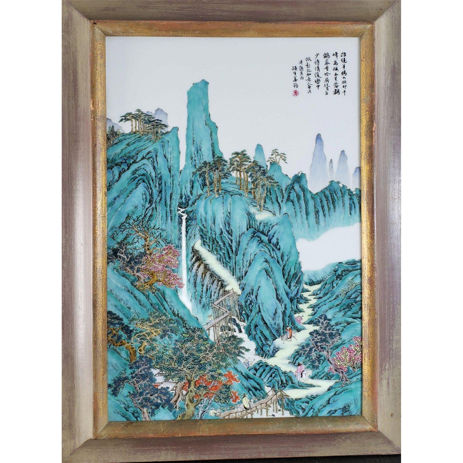 Signed Chinese Famille Rose Porcelain Tile w/ Landscape
