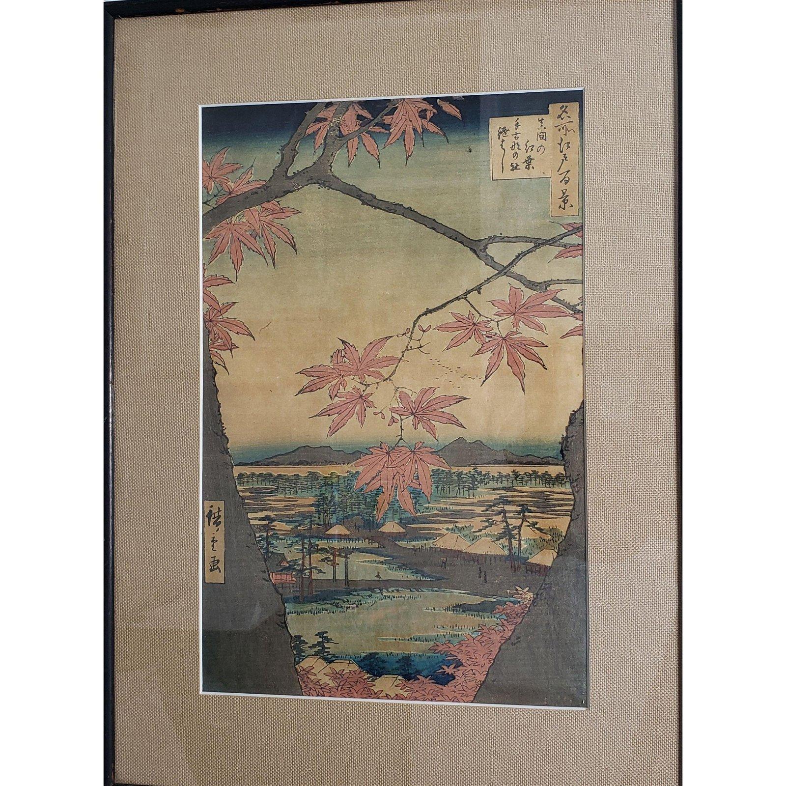Signed Japanese Wood Block Print