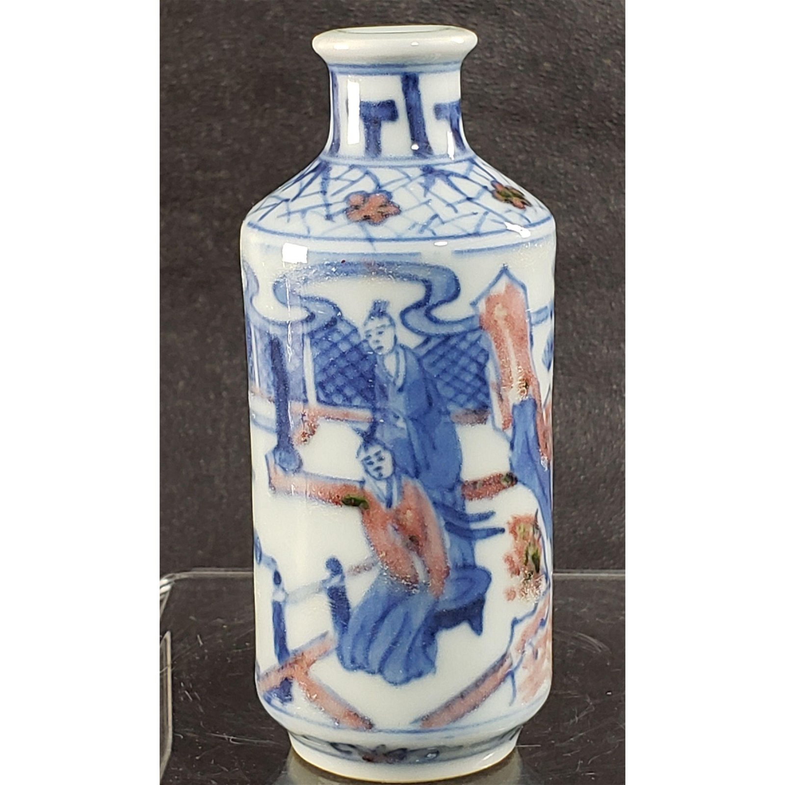 Antique Chinese Porcelain Snuff Bottle With Mark