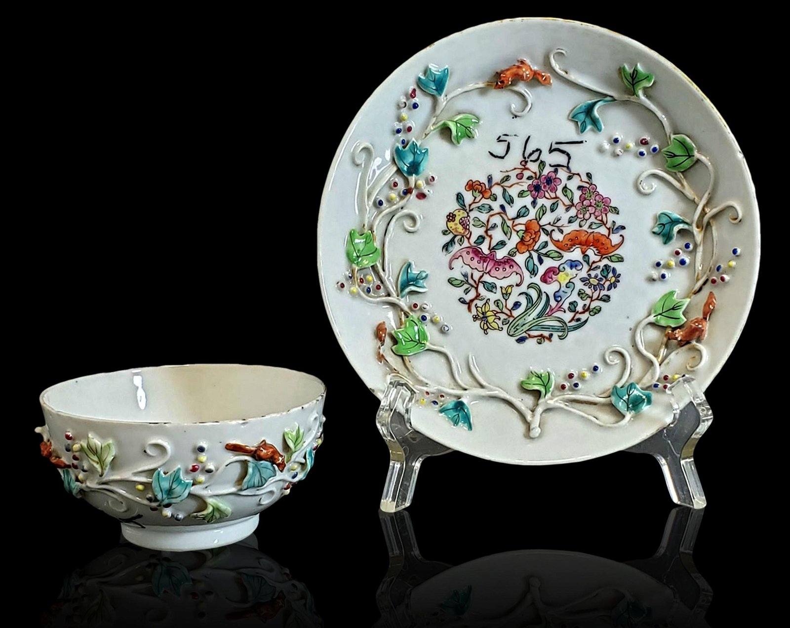Antique Chinese Export Cup & Saucer Qianlong Period