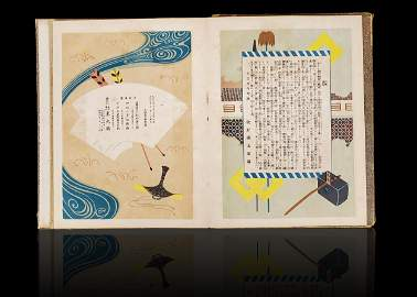 Vintage Japanese block print artbook complete