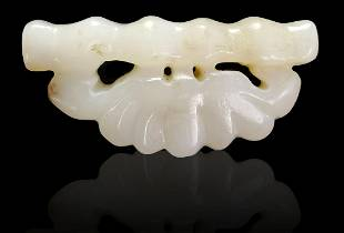 Chinese White Jade Carving