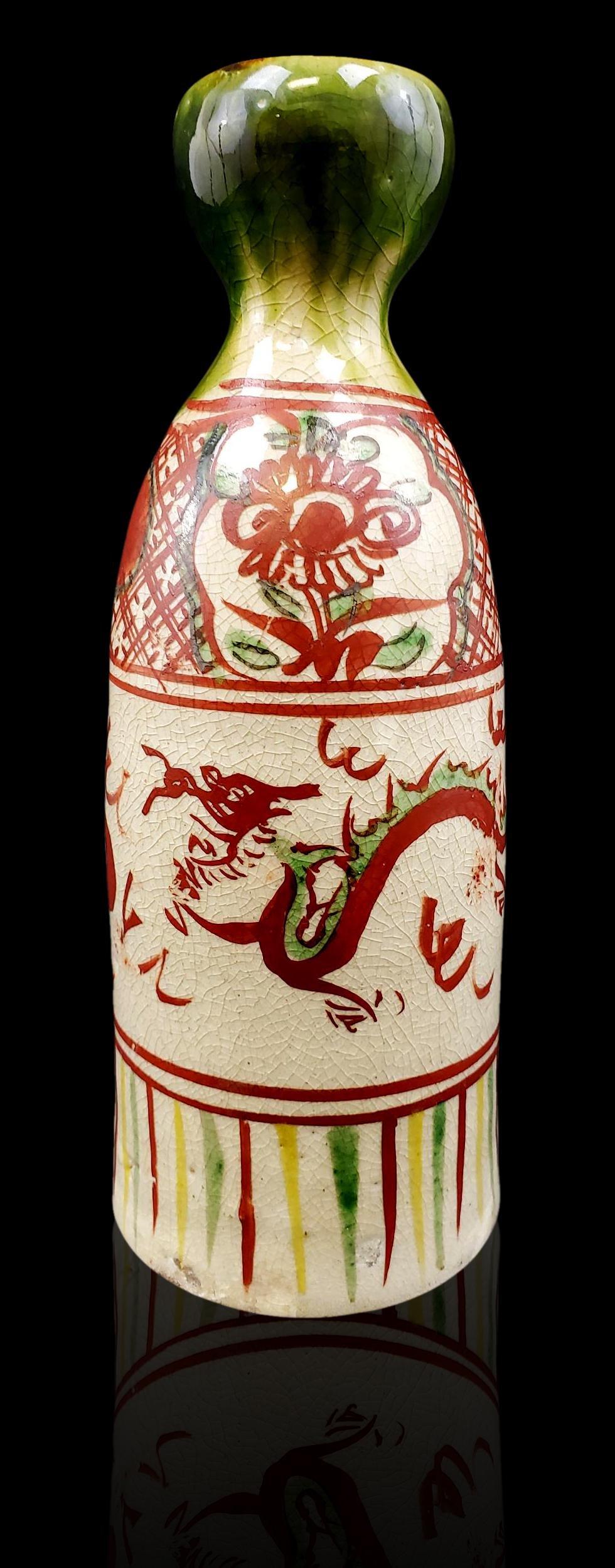 19th C Japanese porcelain Saki Bottle Signed