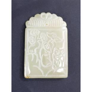 Chinese Jade Pendant Jade Plaque