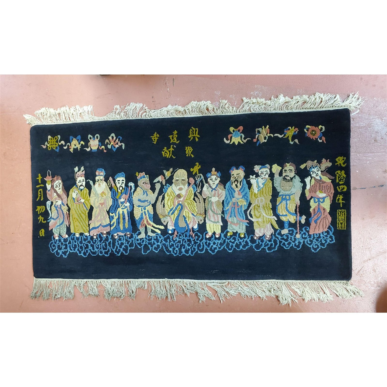 A vintage Chinese tapestry rug signed 1900-20.