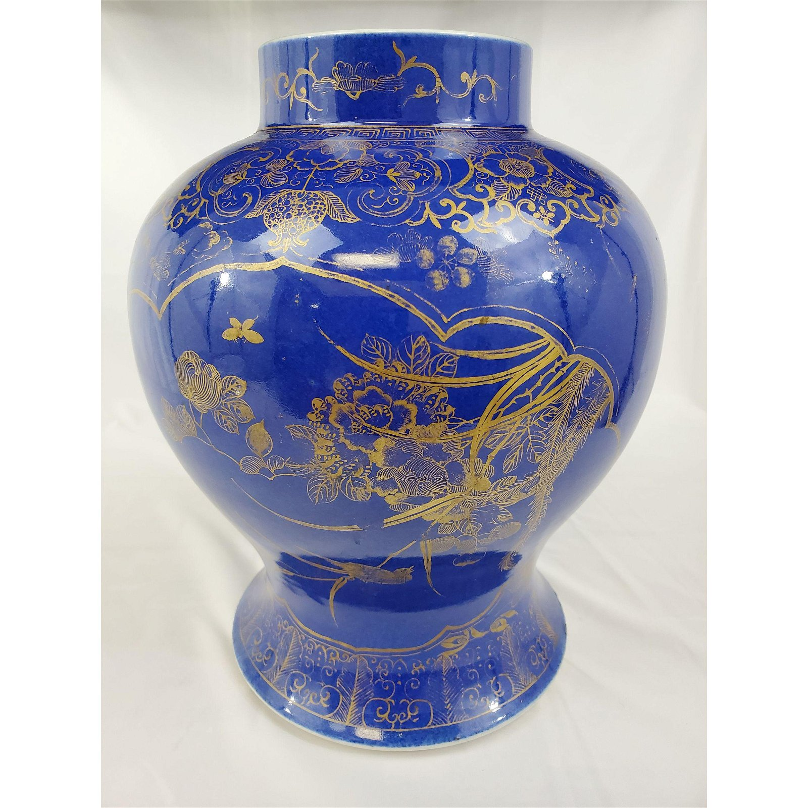 A blue monochrome and gilt Chinese porcelain vase 19 C