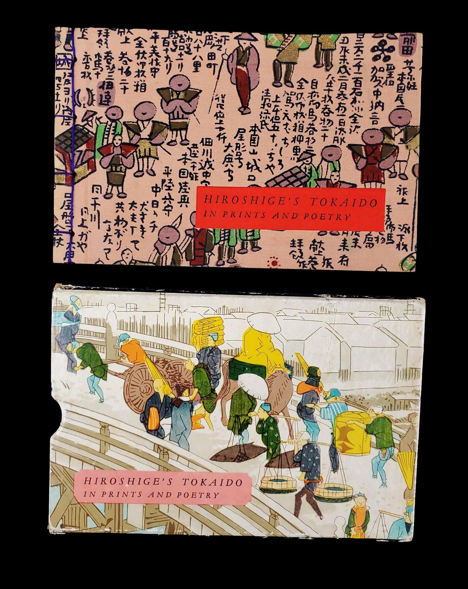1959 Hiroshige Tokaido Prints & Poetry book signed
