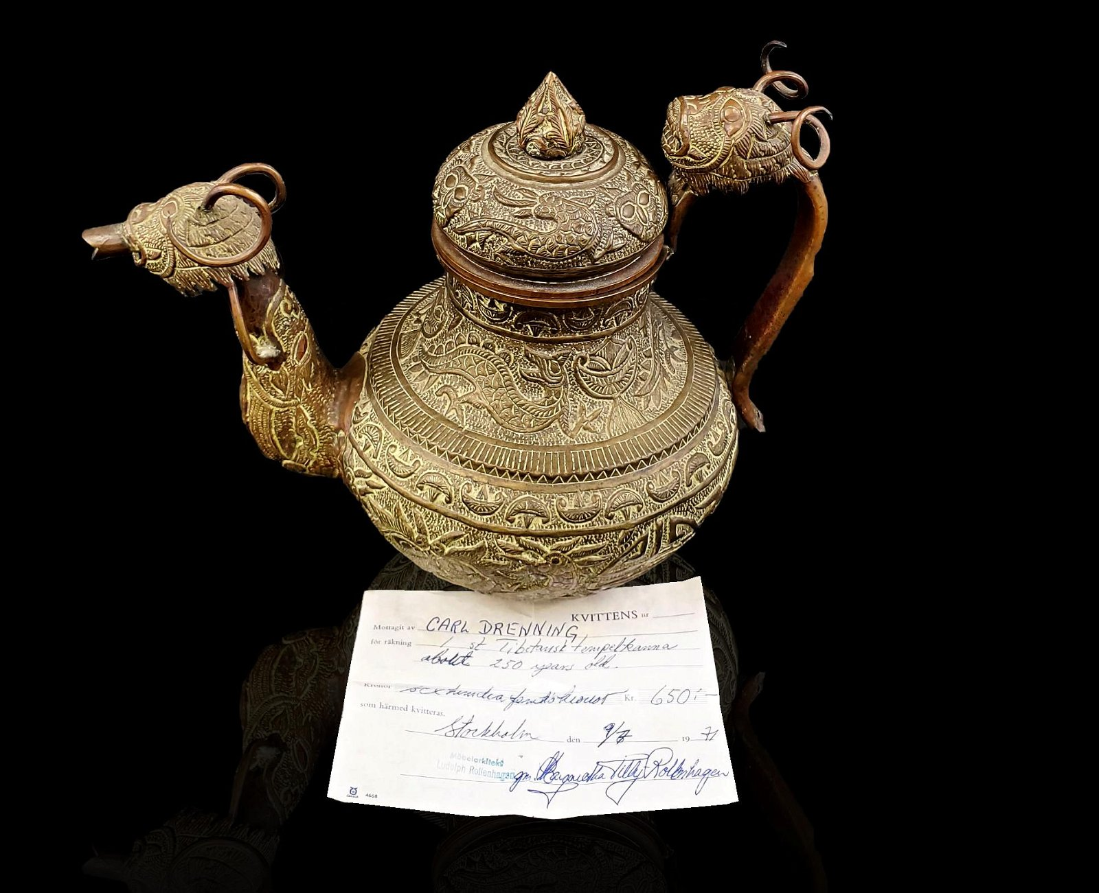 Antique decorated Tibetan Teapot 18-19th Century