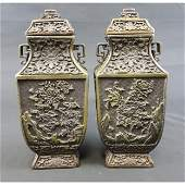 Pair of Chinese bronze vases 20th c