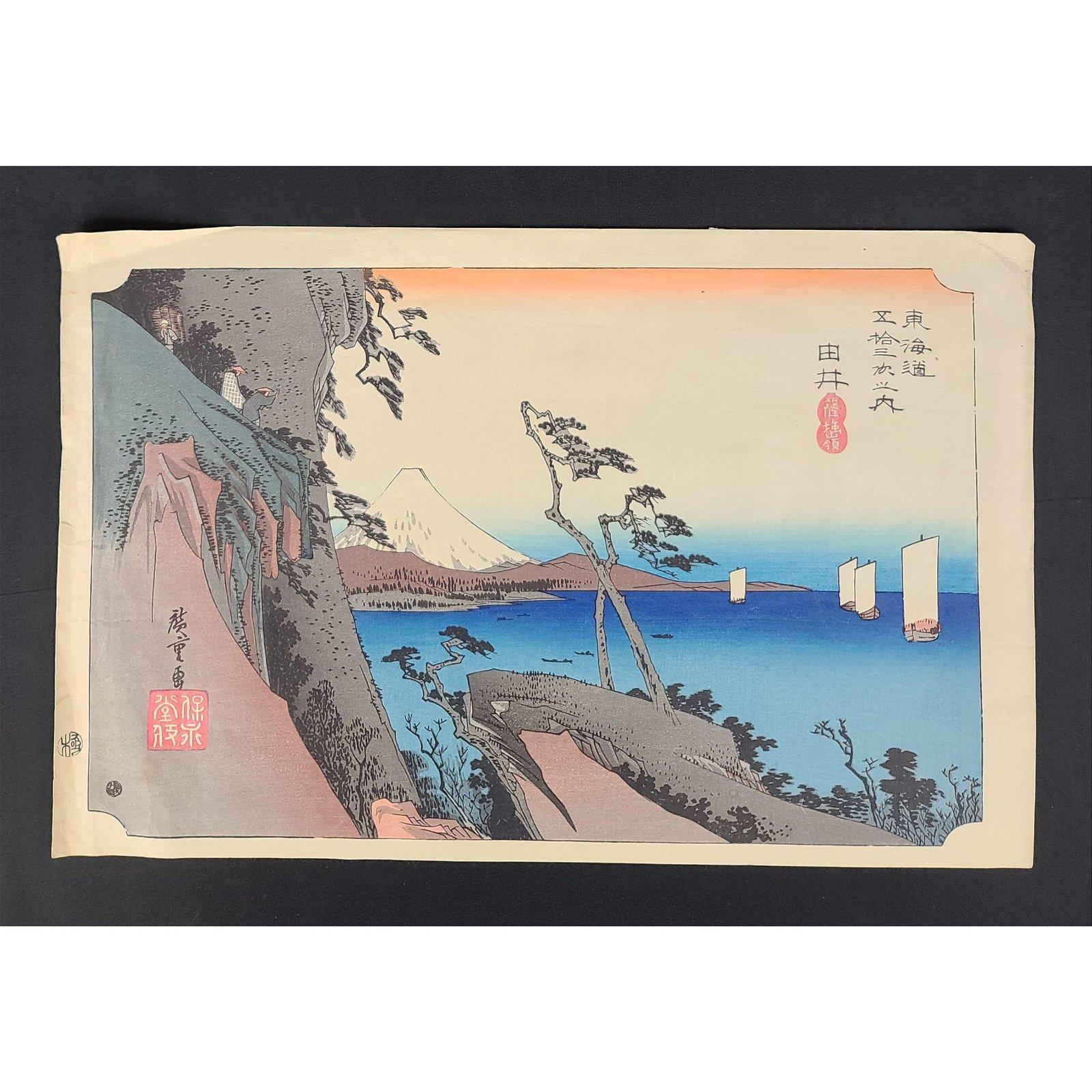 Antique Japanese Woodblock Print 19th c