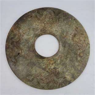 Large Chinese Hardstone Jade Bi Disc