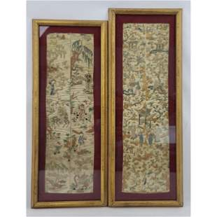 Pair Of Chinese Embroidered Silk Sleeves Qing Dynasty