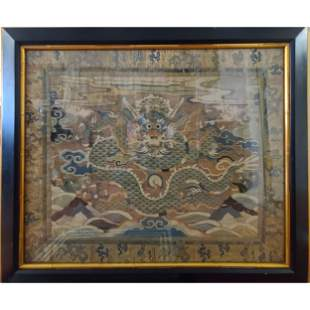 Large Chinese Silk Embroidery Panel With A DRAGON