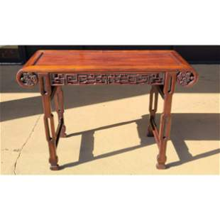 A Fine Antique Chinese Rosewood Altar Table 19th C