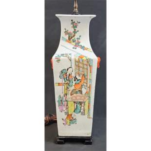 A Fine Chinese Famille Rose Vase With Calligraphy