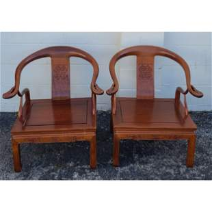 2 Chinese Hardwood Rosewood Horseshoe Back Chairs