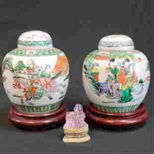 Pair Of Chinese Ginger Jars & A Quartz Buddha