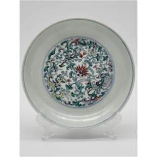 A Chinese Ducai Porcelain Bowl With Mark