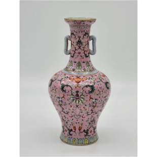 A Chinese Enamel Porcelain Vase W/ Mark 20th C