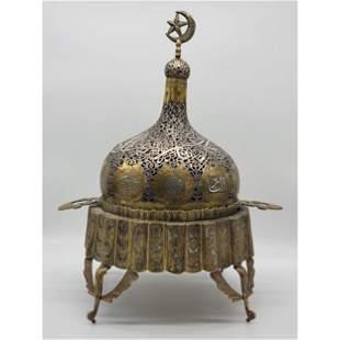 Persian 17-18Th C Royal Tent Warmer Inlaid Islamic