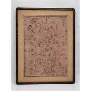 Vintage Chinese Map Hand Drawn Signed