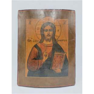 19th C Signed Russian Icon On Panel