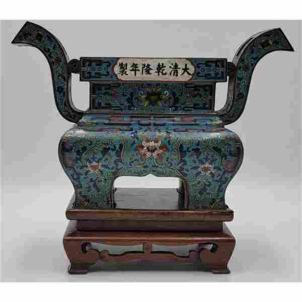 A Fine Chinese Cloisonné Censer Qianlong Mark W/ Stand