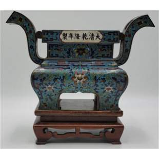 A Fine Chinese Cloisonné Censer Qianlong Mark W/ Stand